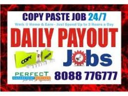 Daily Income Rs. 400/-   8088776777   work from An