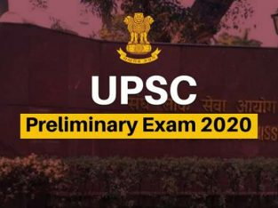 Civil-Services-Exams |UPSC Exam Preparation Tips