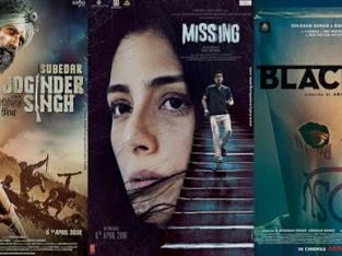 Bollywood Movies | Bollywood Movies Updates