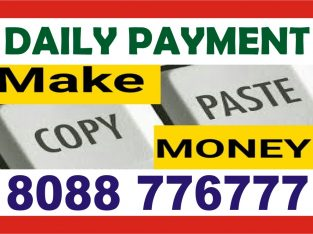 Online jobs | 8088776777 | Part time Copy paste wo