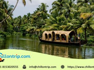 ChillonTrip- Online hotel room booking in Kheda |