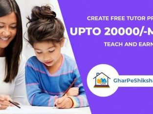 online tuition jobs from home