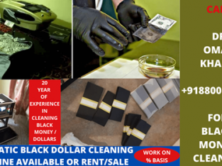 BLACK DOLLARS CLEANING WITH AUTOMATIC MACHINE