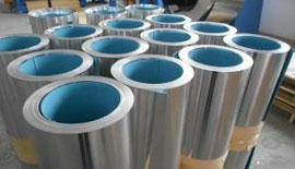 Aluminium Coil Suppliers in Delhi