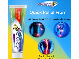 Supergin back pain ointment