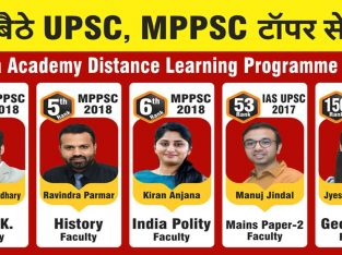 Join the best upsc coaching in indore