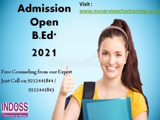 Direct Admission in B.Ed 2021