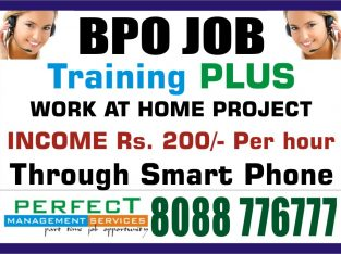 How to make money| Training | earn daily Rs. 500 f